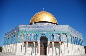 Dome of the Rock © Dome of the Rock