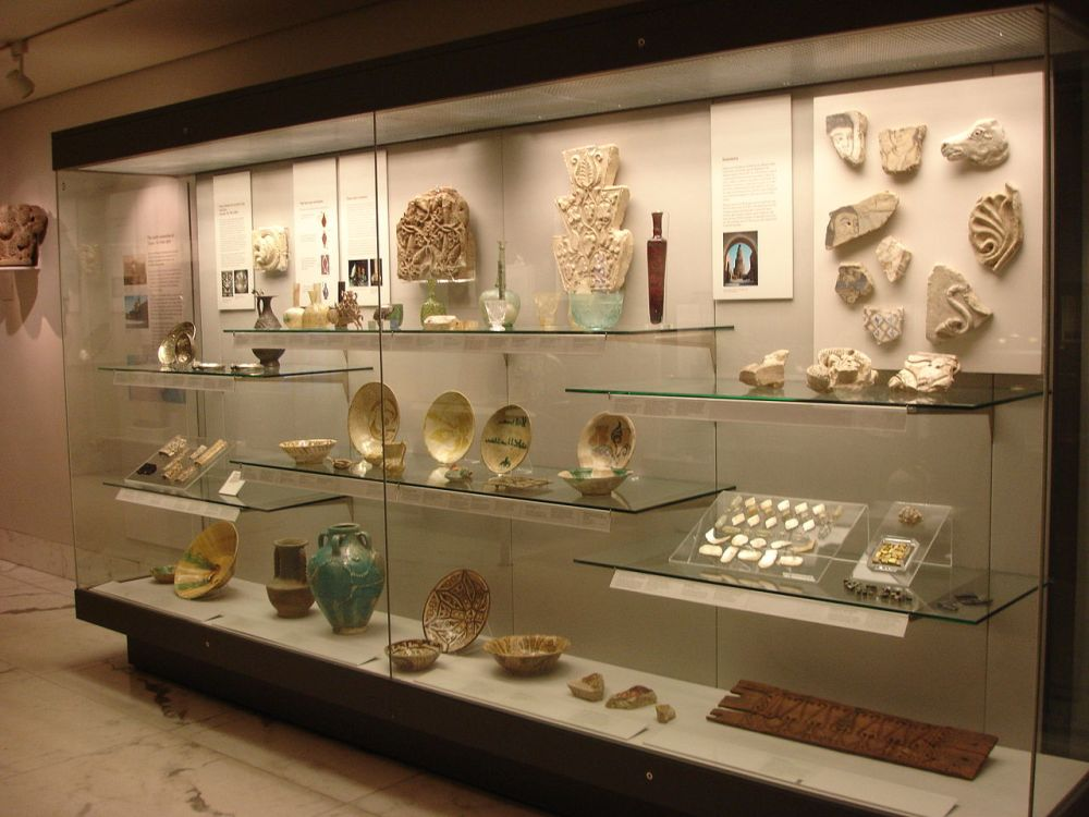 Islamic Gallery, British Museum