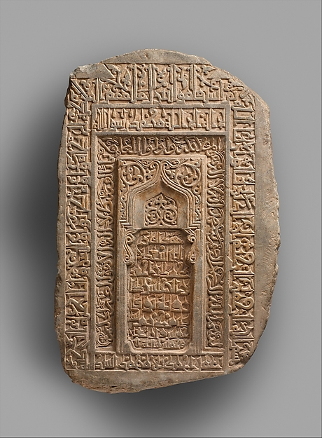 Metropolitan Museum, accession number 33.118 © Metropolitan Museum, New York