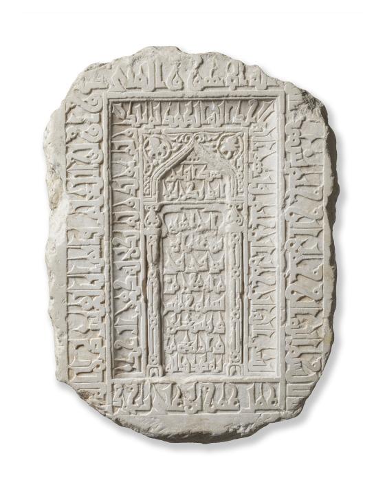 Iranian tombstone, 495/1101 © LACMA