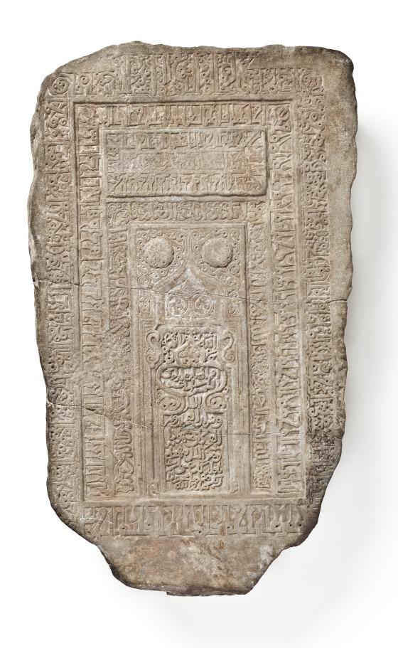 Iranian tombstone © LACMA