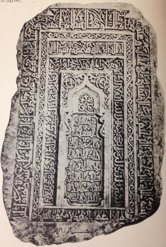 Tombstone of Fatima bint Zayd bin Ahmad bin 'Ali, 535/1141 © Pope - Ackerman.