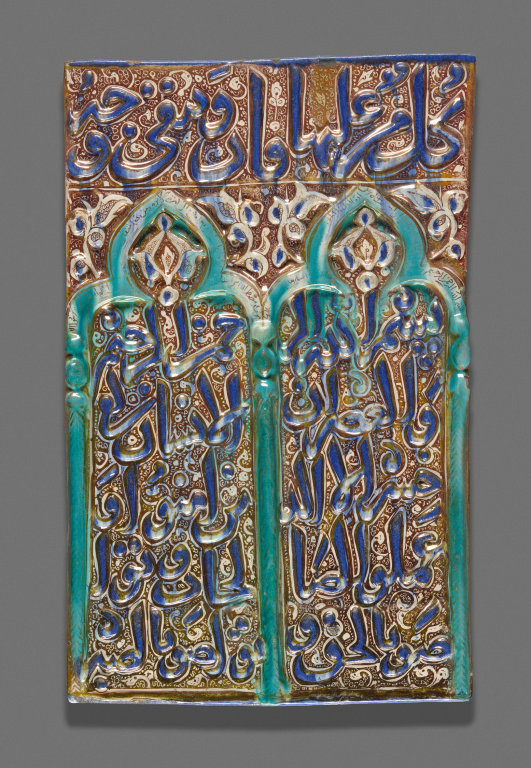 Tile with Double-Arched Prayer Niche (Mihrab), 13th century © Art Institute Chicago