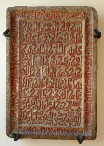 Funerary_stele_CdM_Inv57-42 (1)