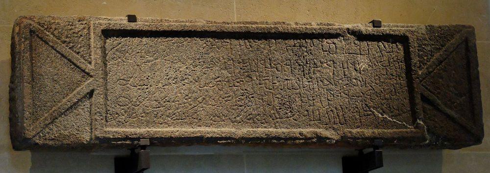 Epitaph_Imru-l-Qays_Louvre_AO4083