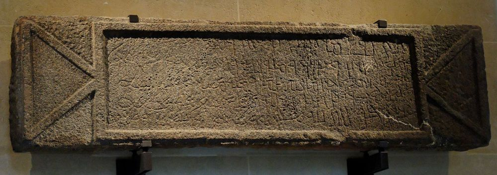 Epitaph of Imru'l-Qays, considered one of the first Arabic inscriptions (WikiCommons)