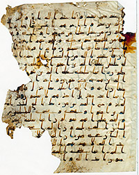 A Qur'anic manuscript from Leiden, 2nd half of the 7th century (Or. 14.545b) © Universiteit Leiden