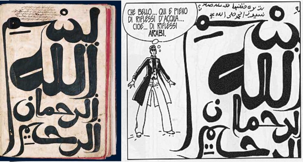 Citation of Maghribi manuscript (Hugo Pratt 'Sirat al-Bunduqiyya', p. 55)