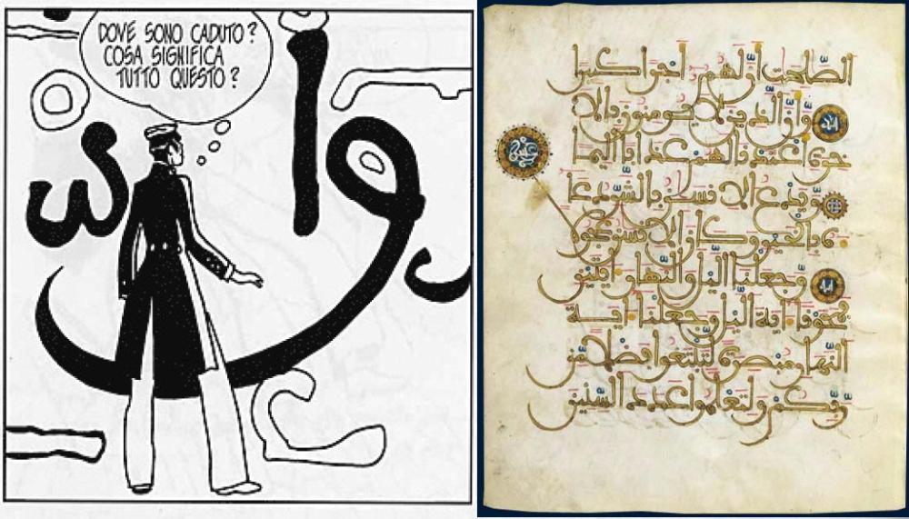 Probable citation of Qur'anic manuscript (Hugo Pratt 'Sirat al-Bunduqiyya', p. 56)