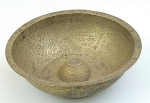 Magic bowl with inscriptions | TropenMuseum Amsterdam (inv. no. 2012-2)