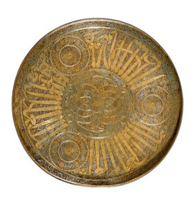 Circular tray with inscriptions, Egypt 1341–63. Museum no. 420-1854 | Courtesy of Victoria and Albert Museum