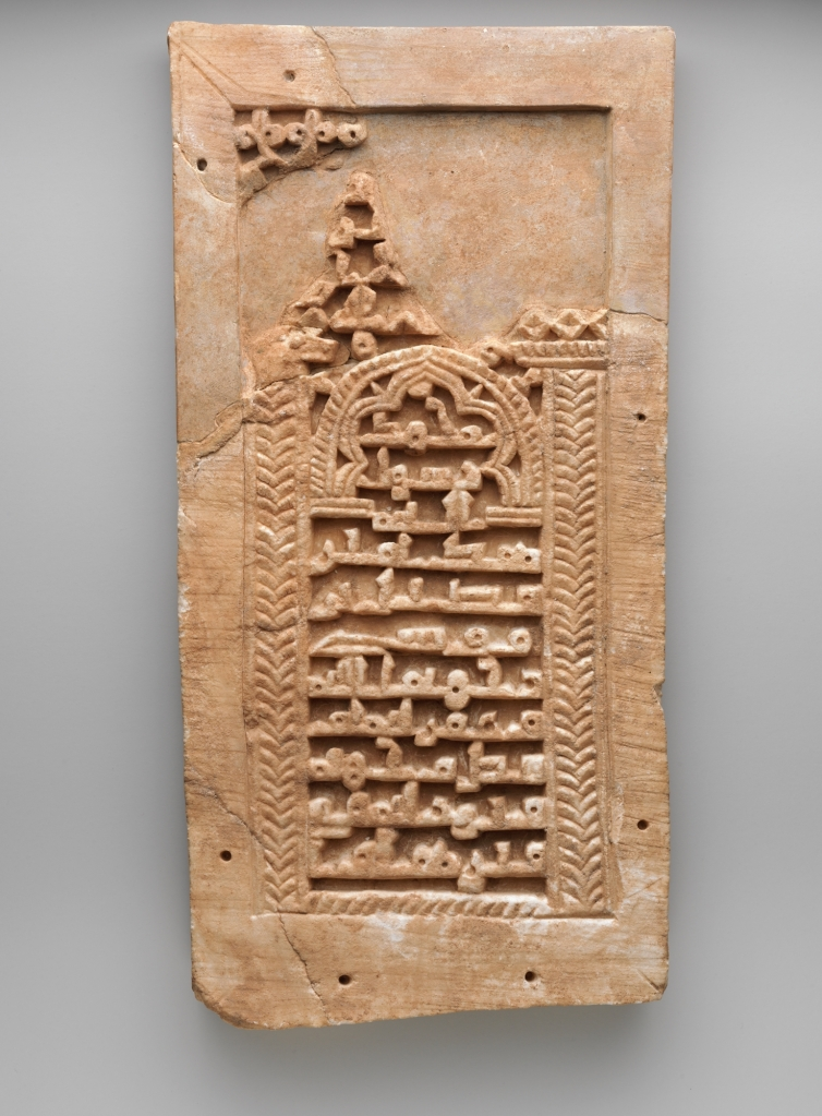 Tombstone, 10th-11th century Iran, Nishapur (acc. num. 30.20.27) | courtesy Metropolitan Museum, New York