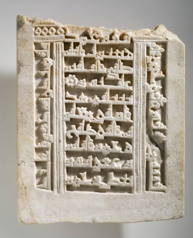 Iran, probably Nishapur, second half of 10th century (acc. num. M.73.5.246)   courtesy Los Angeles County Museum of Art (LACMA)
