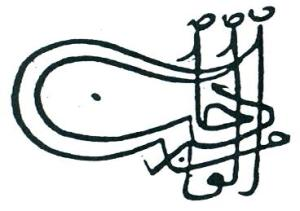Tughra of Murad I (1326-1389)