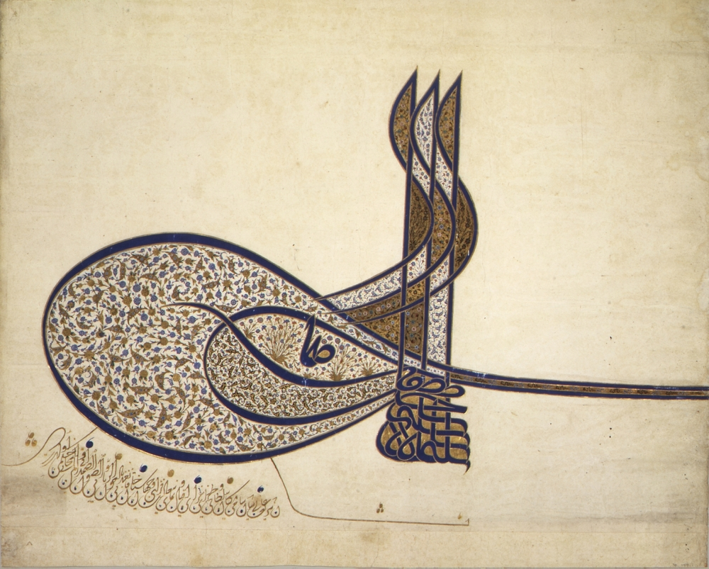 Tughra of Suleiman the Magnificent (WikiCommons)