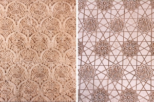Patterns on the walls of the Alhambra.