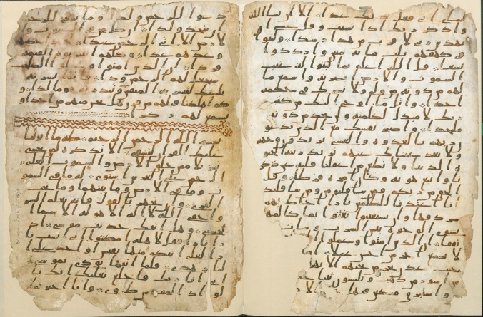 The leaves of the ancient Qur'an found in Birmingham University's archives. Photograph: Birmingham University/EPA
