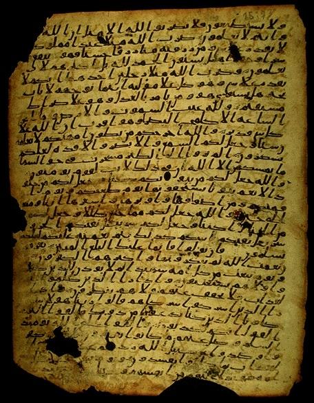 Biblical manuscript