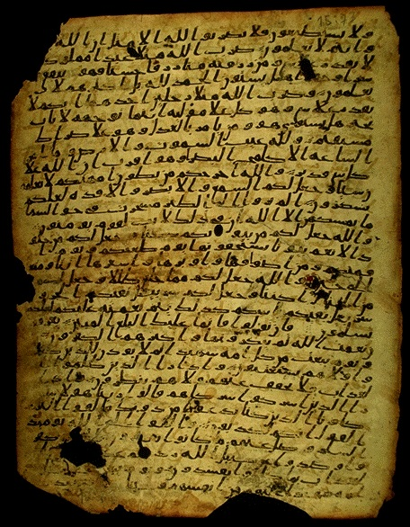 Palimpsest in hijazi style, Sanaa manuscript corpus, 1-27.1, courtesy of Unesco.