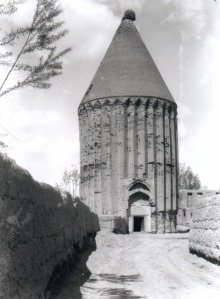Gunbad Ala al-Din - Byron