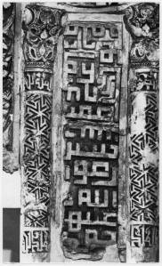 stucco ornament in square kufic