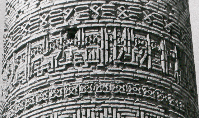 upper inscription.jpg