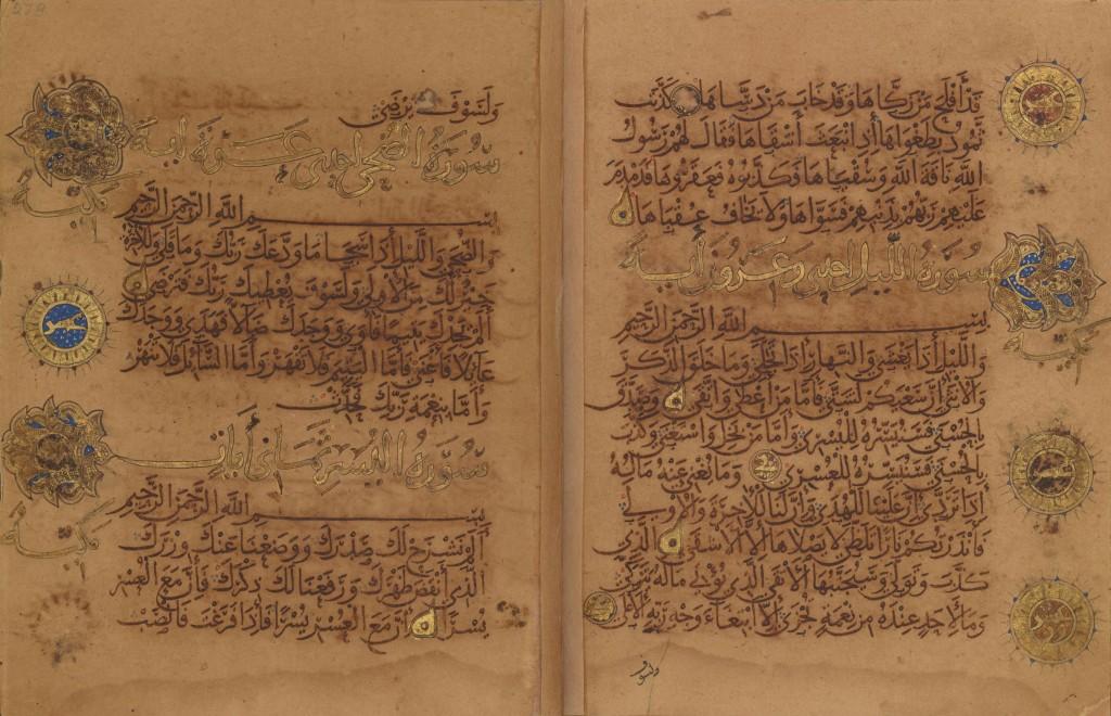 Folios from the Ibn al-Bawwab Qur'an, displaying cursive script.